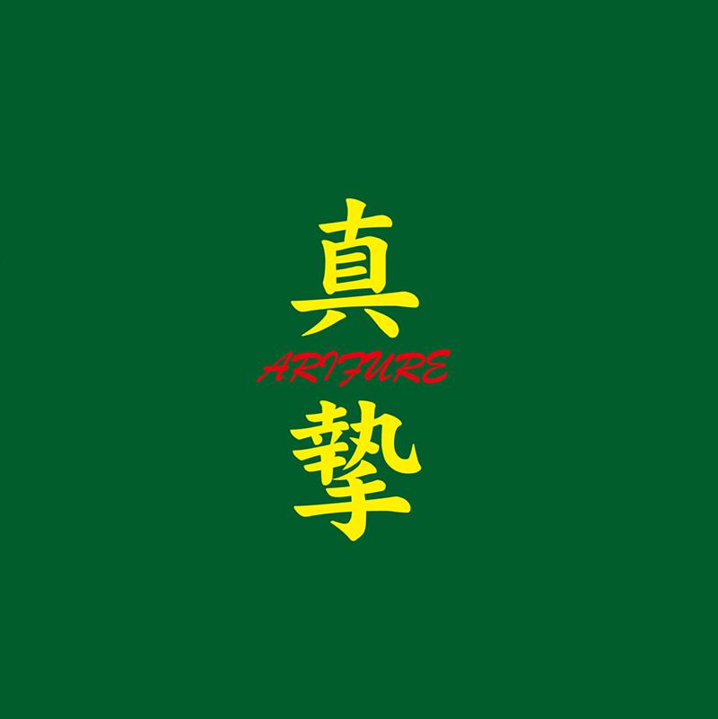 NMCR005